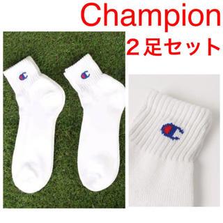 チャンピオン(Champion)の新品 2セット Champion ロゴ ソックス メンズ チャンピオン 白(ソックス)
