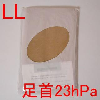 セシール(cecile)のセシール 弾性着圧ストッキング PR-241 LLサイズ 1足(タイツ/ストッキング)