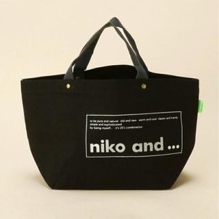 ニコアンド(niko and...)の☆新品☆niko and… ロゴトートBAG M ブラック(トートバッグ)