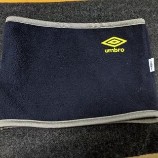 UMBRO - ジュニア用 アンブロ UMBRO フリース ネックウォーマー ネイビー