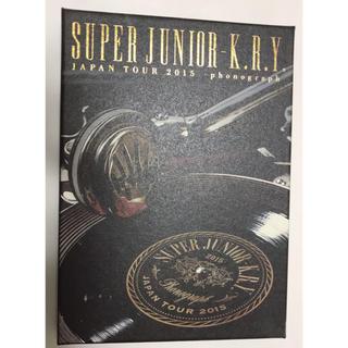 スーパージュニア(SUPER JUNIOR)のハーデス様専用 SUPERJUNIOR-K.R.Y. JAPAN2015 DVD(ミュージック)