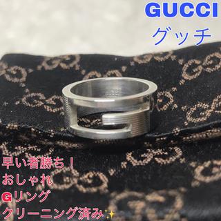 グッチ(Gucci)の大人気 GUCCI グッチ シルバーリング Gリング 10号 早い者勝ち 高級感(リング(指輪))