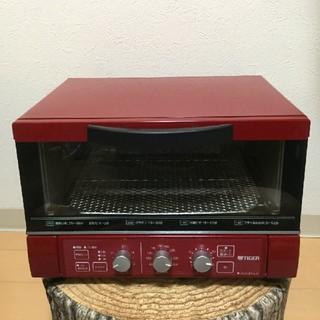 タイガー(TIGER)のタイガー魔法瓶 やきたて オーブントースター グロスレッド KAM-S130(R(調理機器)