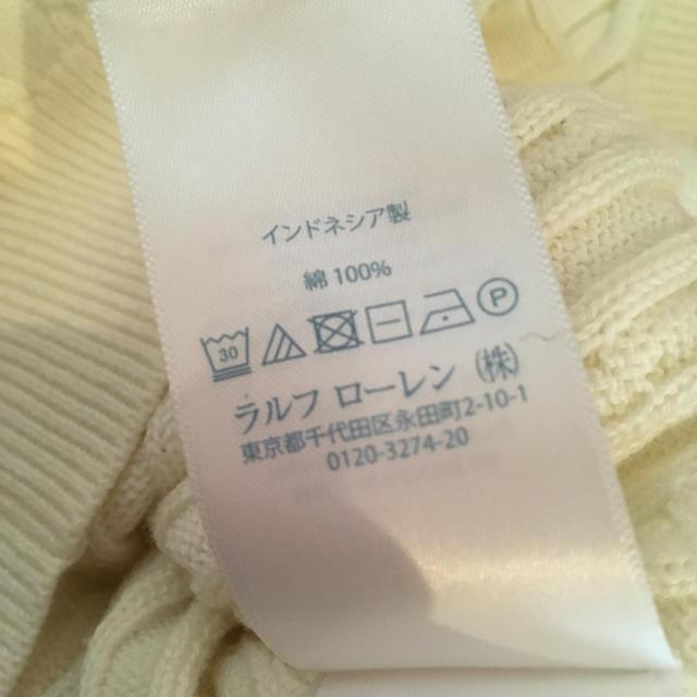Ralph Lauren(ラルフローレン)のラルフローレン カーディガン 80 キッズ/ベビー/マタニティのベビー服(~85cm)(カーディガン/ボレロ)の商品写真