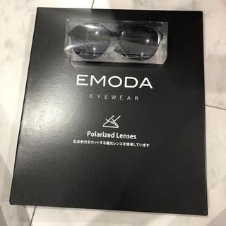 エモダ(EMODA)のエモダ偏光サングラス (サングラス/メガネ)