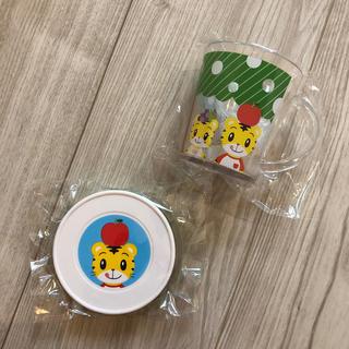 カゴメ(KAGOME)のカゴメ野菜生活 しまじろう 非売品 カップ&コースターセット(マグカップ)