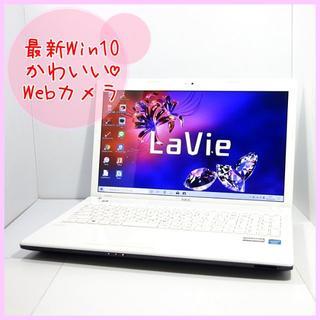 NEC - シンプルデザイン可愛い♪2013年♪NECノートパソコン♪最新Windows10