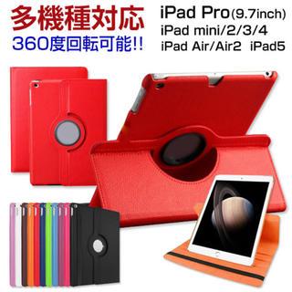 iPad カバー  ホワイト 対応機種iPad2/3/4用 ケース(iPadケース)