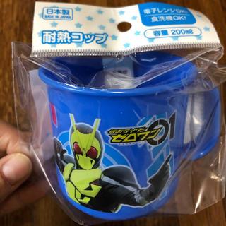 バンダイ(BANDAI)の仮面ライダーゼロワン 耐熱コップ 200ml(マグカップ)