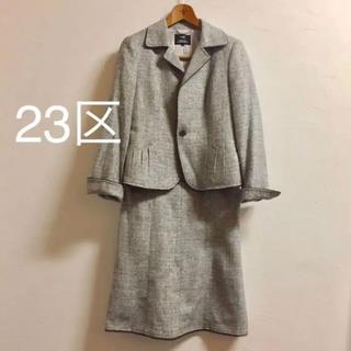 23区 - → 23区*38*スーツ ジャケット スカート ボタン2種類 パイピング 卒業