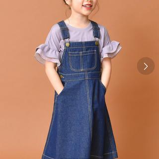 ブランシェス(Branshes)のブランシェス/ デニムジャンパースカート 新品タグ付 120cm(ワンピース)