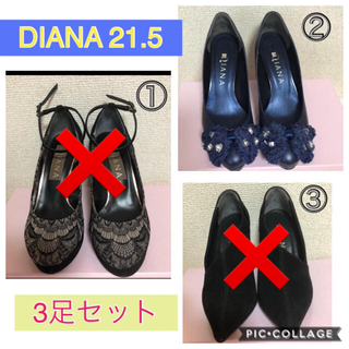 ダイアナ(DIANA)のDIANA ブーディ パンプス 21.5(ブーティ)