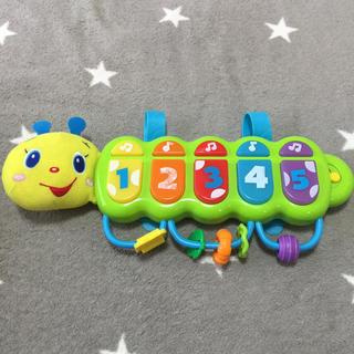 フィッシャープライス(Fisher-Price)の音の鳴る おもちゃ 光る 音楽 知育 (知育玩具)