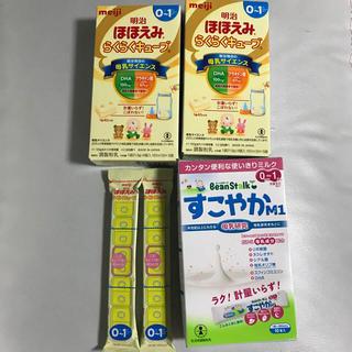 森永乳業 - 粉ミルクセット