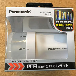 パナソニック(Panasonic)のパナソニック LED懐中電灯 電池がどれでもライト ホワイト BF-BM10-W(ライト/ランタン)