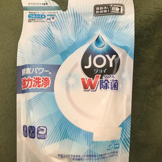ピーアンドジー(P&G)のJOY食洗機専用洗剤 詰め替え用 3個パック(日用品/生活雑貨)