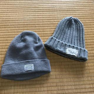 セシルマクビー(CECIL McBEE)のグレー ニット帽 2枚(ニット帽/ビーニー)