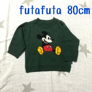 フタフタ(futafuta)の【USED】80cm futafuta セーター(ニット/セーター)