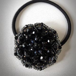 《No.645》ビーズ刺繍 オニキスのヘアゴム 【ブラック】(ヘアアクセサリー)