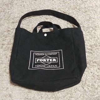 PORTER - ポーター アーバンリサーチ コラボ トートバッグ