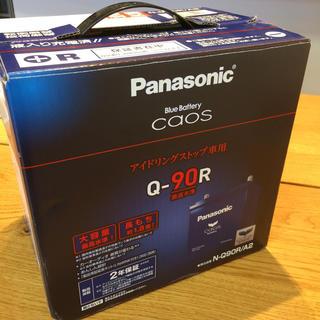パナソニック(Panasonic)の【うまお様専用】Panasonic NQ-90R/A2(その他)