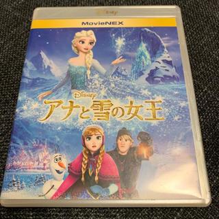 ディズニー(Disney)のアナ雪 DVD&Blu-ray 2枚組 美品 良品 ディズニー(アニメ)