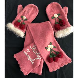 シャーリーテンプル(Shirley Temple)のシャーリーテンプル 手袋とマフラー(マフラー/ストール)