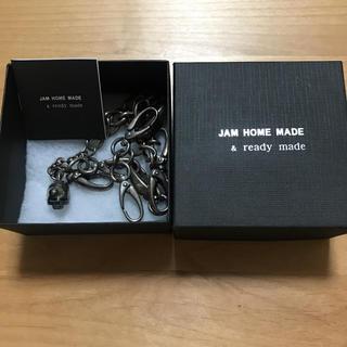 ジャムホームメイドアンドレディメイド(JAM HOME MADE & ready made)のジャムホームメイド スカルウォレットチェーン(ウォレットチェーン)