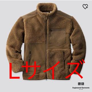 エンジニアードガーメンツ(Engineered Garments)のユニクロ エンジニアドガーメンツ(ブルゾン)