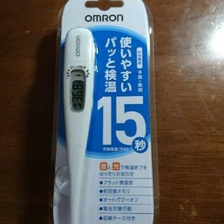 オムロン(OMRON)のオムロン 体温計 15秒(その他)