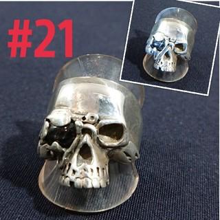 silver925 ブラックスタースカルring#21(リング(指輪))
