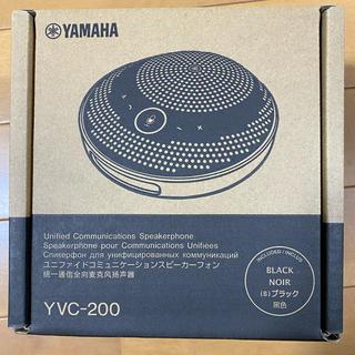 ヤマハ(ヤマハ)のYAMAHA YVC-200 マイクスピーカー 新品未使用2個(PC周辺機器)