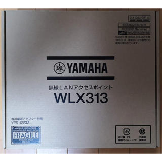ヤマハ(ヤマハ)のYAMAHA WLX313 無線アクセスポイント(PC周辺機器)