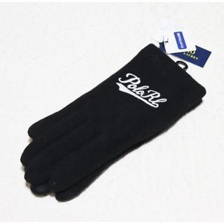 ポロラルフローレン(POLO RALPH LAUREN)の新品【ポロラルフローレン】ウール100% 手袋 黒 スマホ対応(手袋)