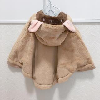 フタフタ(futafuta)の新品 くまちゃん耳つきケープ型アウター 赤ちゃん(ジャケット/コート)