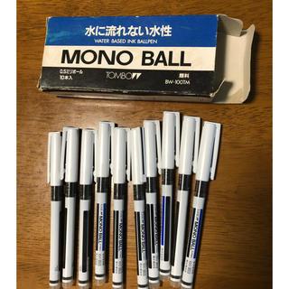 トンボ鉛筆 - ボールペン10本