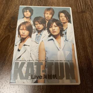 カトゥーン(KAT-TUN)のKAT-TUN Live 海賊帆 DVD(ミュージック)