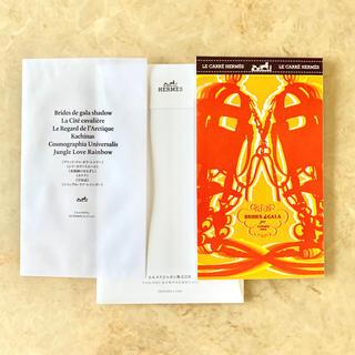 エルメス(Hermes)のエルメス 2019年秋冬コレクションブック(ファッション)