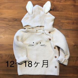 ネクスト(NEXT)の未着用☆nextセーター12〜18ヶ月(ニット/セーター)