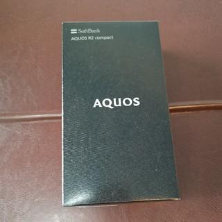 アクオス(AQUOS)の【新品未使用】AQUOS R2compact ディープホワイトSIMロック解除済(スマートフォン本体)