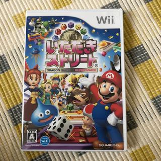 Wii - いただきストリートWii