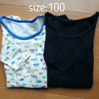 しまむら - 長袖インナー 2枚セット size:100 しまむら 乗り物柄/黒