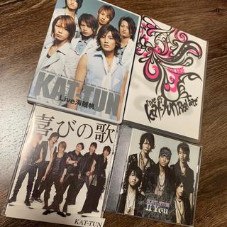 カトゥーン(KAT-TUN)のKAT-TUN まとめ売り(アイドル)