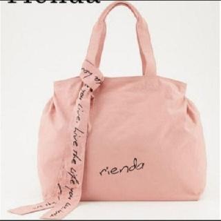 リエンダ(rienda)のリエンダ2019年 福袋の袋(トートバッグ)