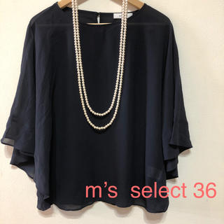 エムプルミエ(M-premier)のm's select シフォンドレープブラウス 36(シャツ/ブラウス(長袖/七分))