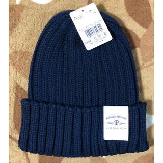パサージュミニョン(passage mignon)のパサージュミニョン  シンプルニット帽 ネイビー(ニット帽/ビーニー)