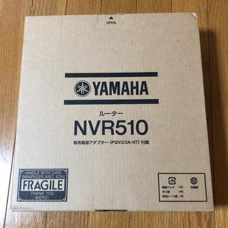 ヤマハ(ヤマハ)のヤマハ NVR510 小型ONU対応 次世代オールインワンVoIPルーター(PC周辺機器)