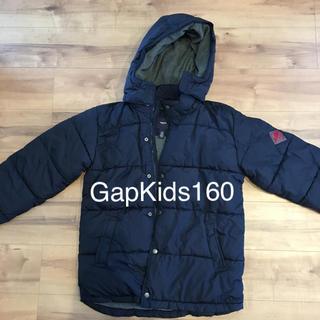 GAP Kids - GapKids160ダウンジャケット