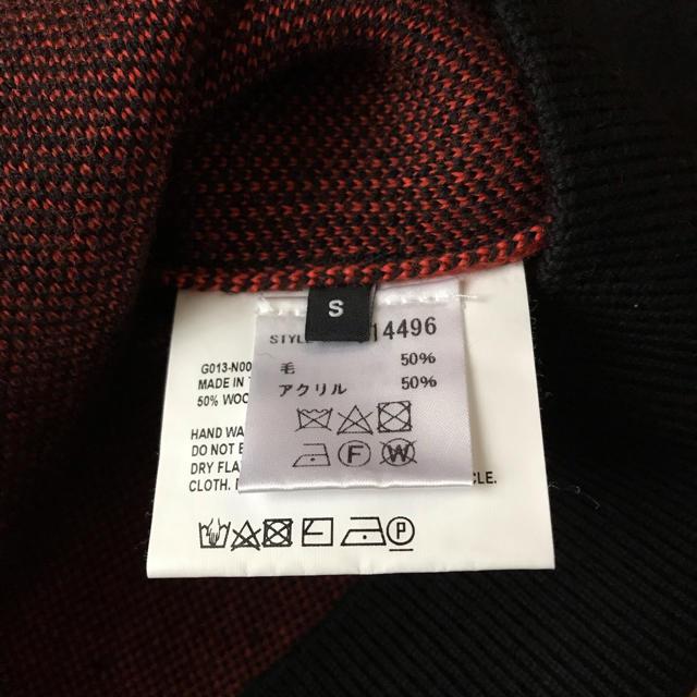 COMME des GARCONS(コムデギャルソン)のgosha rubchinskiy 18awニット メンズのトップス(ニット/セーター)の商品写真