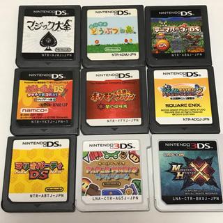 任天堂 - DS 3DSソフト 9点セット マリオ/ポケモン/ドラクエ/モンハン